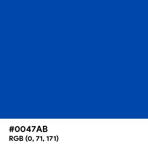 Cobalt Blue (Hex code: 0047AB) Thumbnail