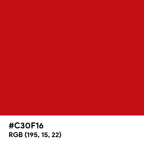 Christmas Red (Hex code: C30F16) Thumbnail