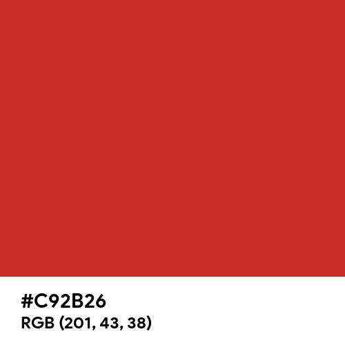 Pure Red (RAL) (Hex code: C92B26) Thumbnail