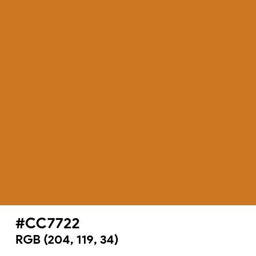Ochre (Hex code: CC7722) Thumbnail