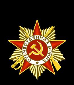Russian trophy logo